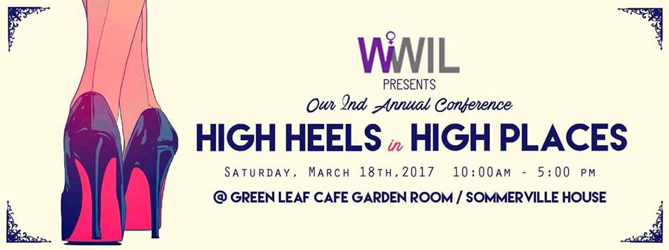 Wwil-conference-2017