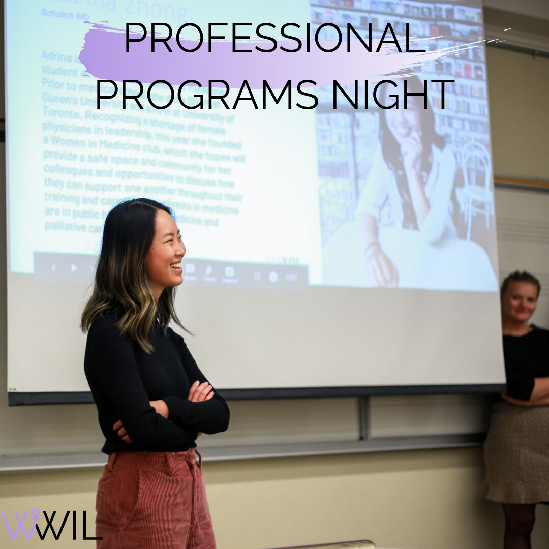 Event: WWIL Professional Programs Night
